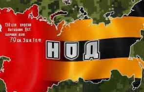 Информационный митинг по сбору подписей и поддержке реформ Национального Лидера В.Путина