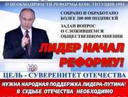 Всероссийское голосование - это жизненно важно. Анонс мероприятия в Алуште.