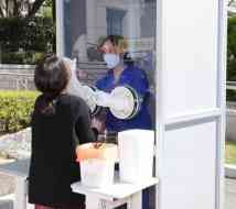 Уличный  быстрый тест коронавируса Южная Корея