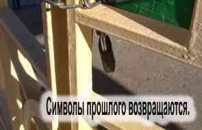 """Пляжную """"эстетику"""" Украины под запрет"""