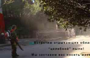 Забота об отдыхающих - алуштинский конёк