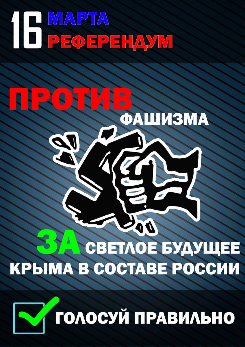 1394631665_kuwiaxur.jpg