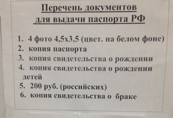 Компенсация за жкх пенсионерам
