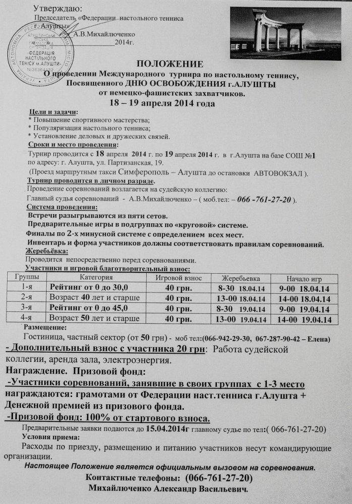 TTENNIS.INFO-9O7P6220.jpg