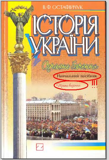 история 2 1291459933_oblozhka.png
