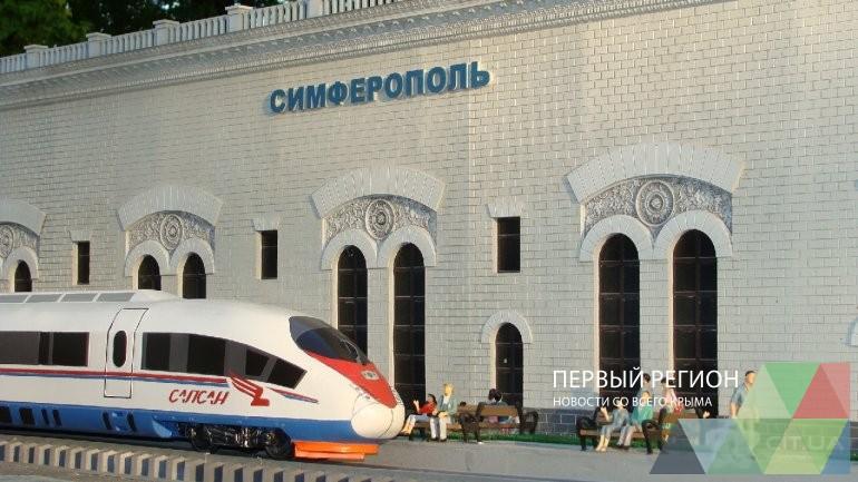 v-parke-miniatyur-kryma-poyavilis-novye-unikalnye-eksponaty-foto_2.jpeg