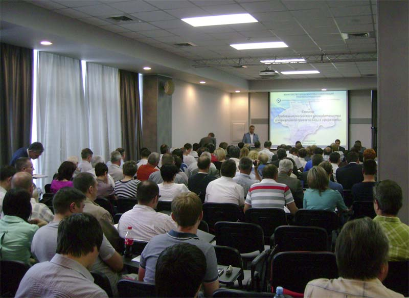 РОСКОМНАДЗОР провел семинар в Симферополе 22 и 23 мая 2014_1.jpg