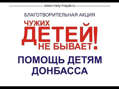 Донбасс сайт1.jpg