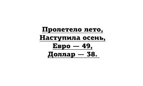 1410937983-982345.jpg