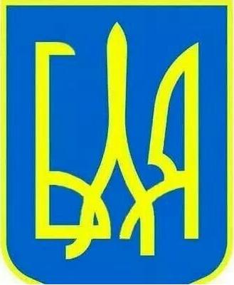 уркогерб.png