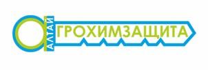 Средства защиты растений - Агрохимзащита Алтай