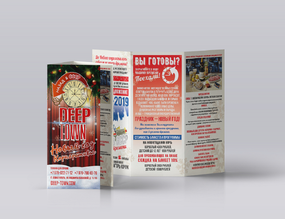 Печать визитки, листовки, наклейки! Быстро, качественно, дёшево!