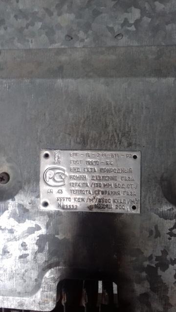 Продам газовую колонку НЕВА 3208.