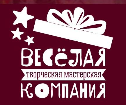 Услуги праздничного оформления, Организация праздников, Выездная фотосъемка.
