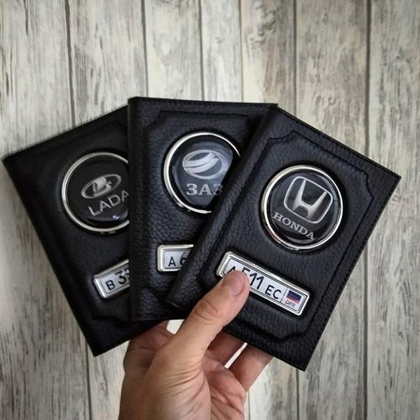 Изготовление обложек с госномером Вашего автомобиля