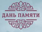 Компания ритуальных услуг