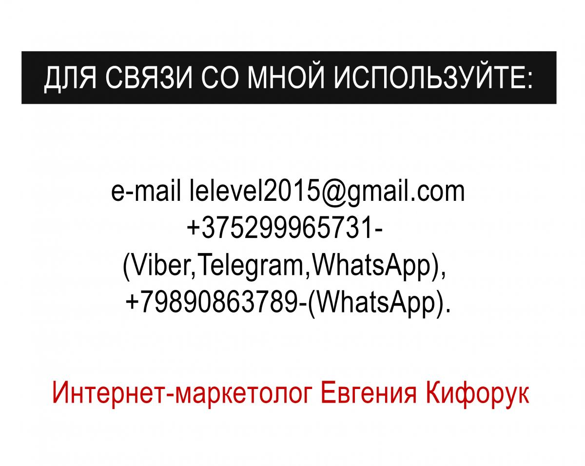 Дизайн и разработка Сайтов -визиток / Интернет-магазинов / Многостраничных сайтов