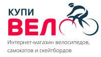 «Купивело» интернет-магазин велосипедов, самокатов и скейтбордов