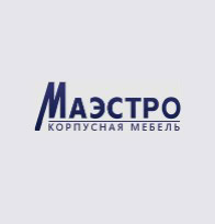 «Маэстро»  Корпусная мебель в Перми