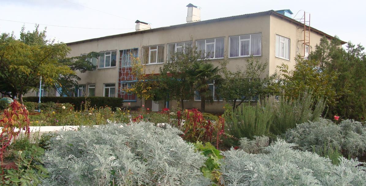 Детский сад № 16 Барвинок в Алуште