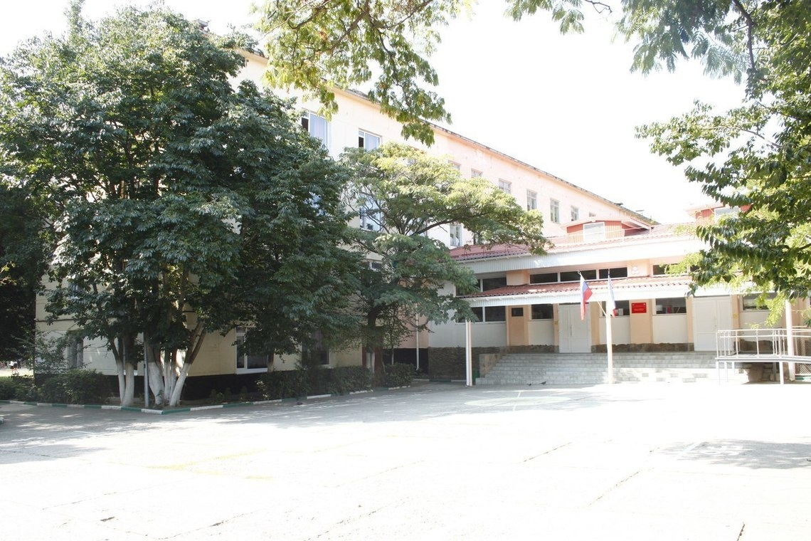 МОУ «Школа-лицей № 1»