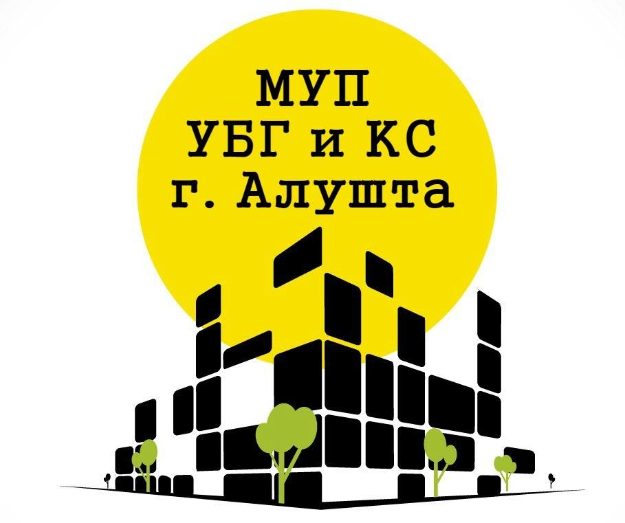 Проверить задолженность МУП УБГ и КС в Алуште