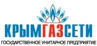 ГУП РК «Крымгазсети» Алушта | Горгаз - адрес, телефон