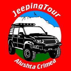 Спортивный клуб «Джиппинг-тур» Алушта. Прогулки и индивидуальные экскурсии по Крыму
