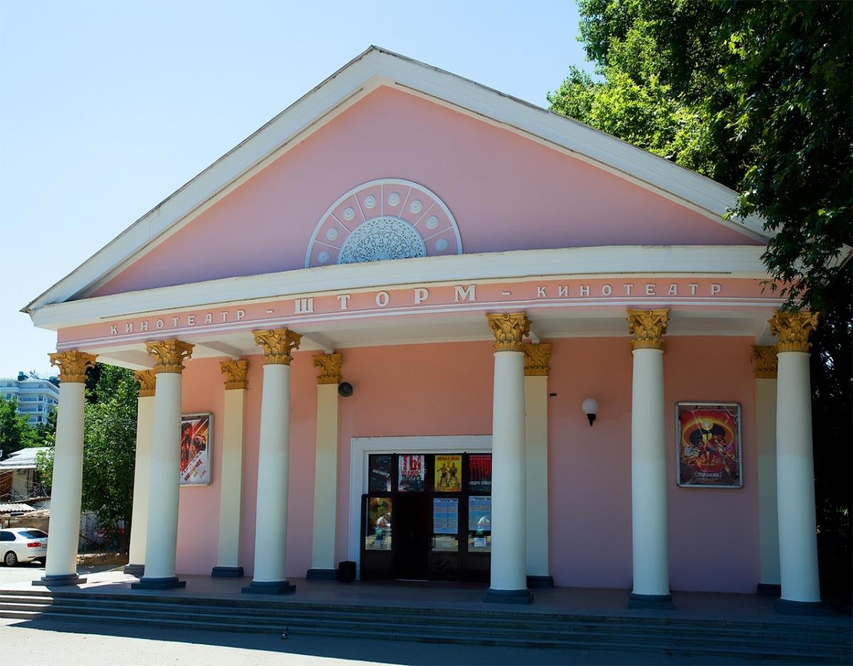 Кинотеатр «Шторм» - адрес, телефон