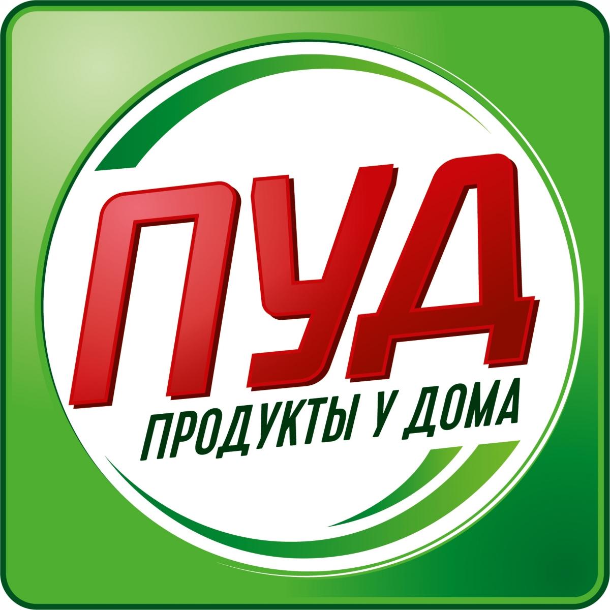 Продуктовый магазин «ПУД»