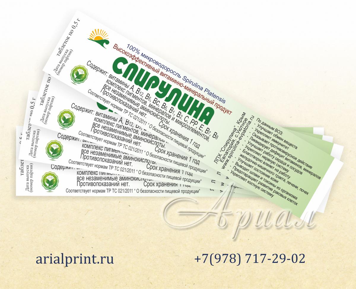 Ариал Издательство Типография - адрес, телефон