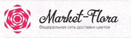 Федеральная сеть по доставке цветов Маркет-Флора