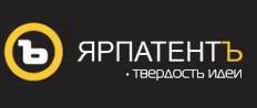 Патентное бюро Ярпатентъ - адрес, телефон