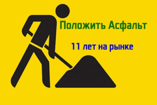 """ООО""""АрмГруп»"""