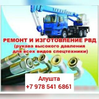 ИП Нуждина Тамара Алексеевна - адрес, телефон
