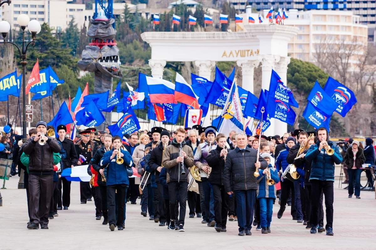 Фото празднования воссоединения крыма с россией
