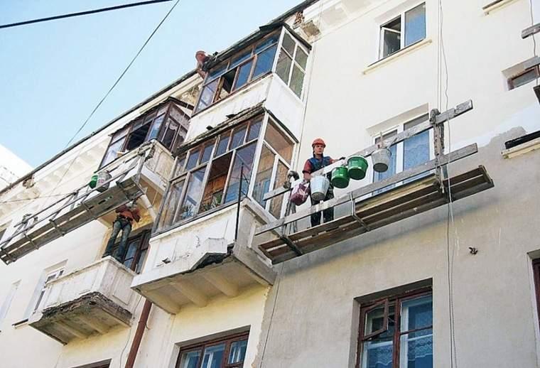В россии утверждены условия предоставления льгот при оплате .