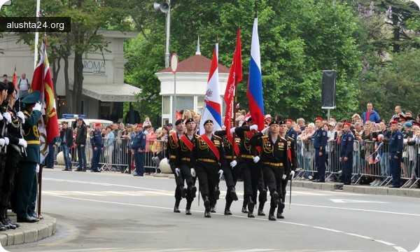Новости Крыма и России: Парад Победы в Севастополе прямая трансляция 9 мая 2018 видео смотреть онлайн