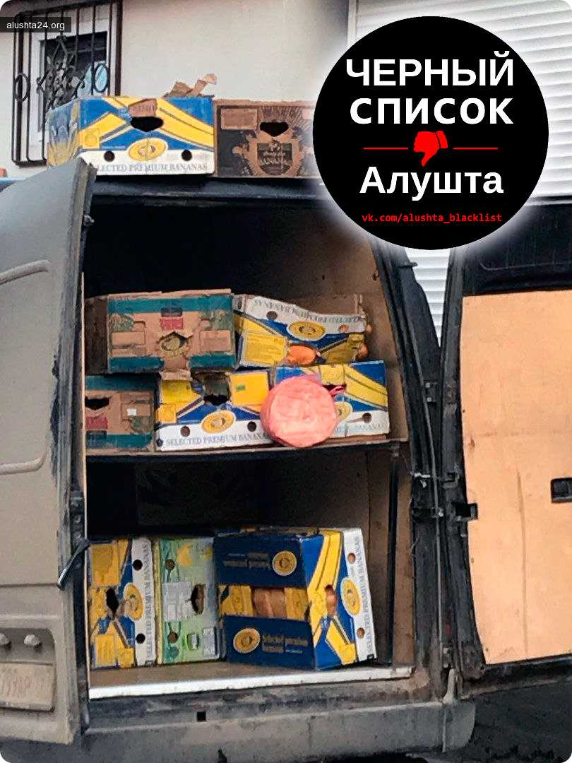 Черный список: Доставка хлеба в Малый Маяк производится в антисанитарном виде