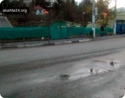 Все об Алуште: На улице Горького нужен огораживающий пешеходную зону забор