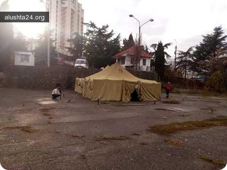 Все об Алуште: Спасатели «КРЫМ-СПАС» установили в Алуште пункт обогрева для граждан без определенного места жительства