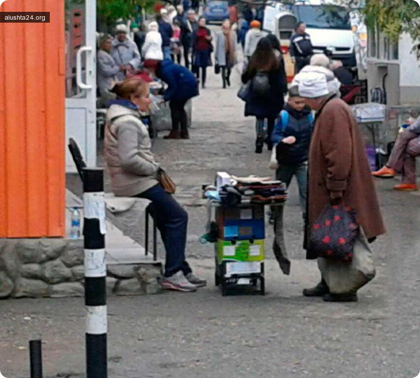 Все об Алуште: Продавцы-нелегалы на Первомайской