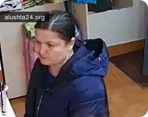 Все об Алуште: В Алуште неизвестная женщина проводит денежные махинации