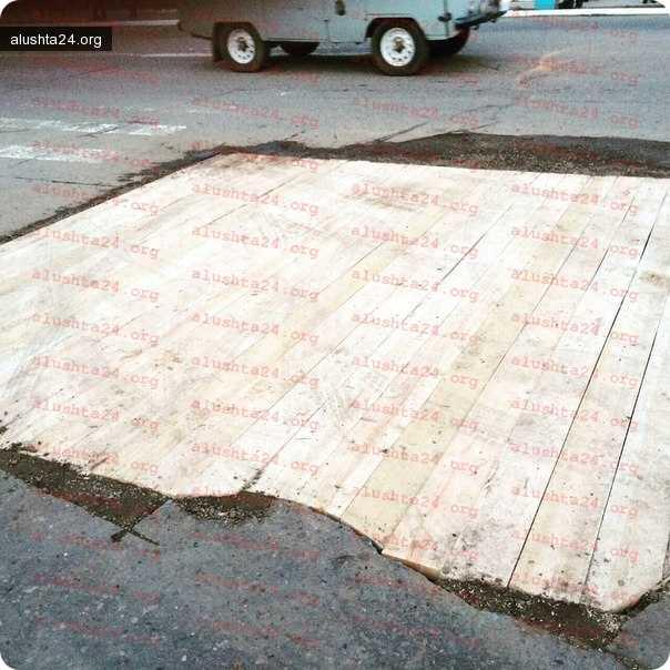 Все об Алуште: После ремонта дорожного полотна на улице Октябрьской
