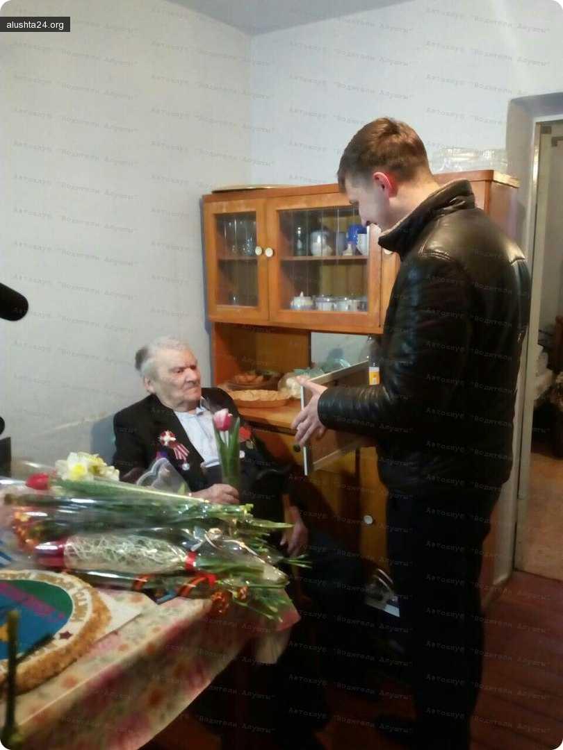 Все об Алуште: 23 февраля 2018 исполнилось 100 лет - Кишишеву Алексею Сергеевичу