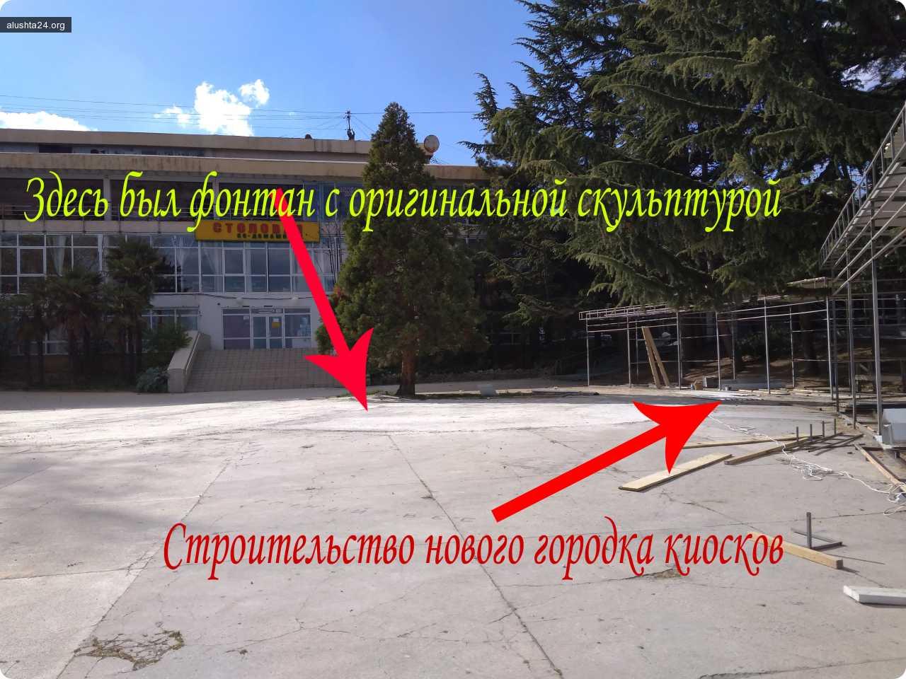 Новости: Продолжение имитации реконструкции Профессорского уголка.