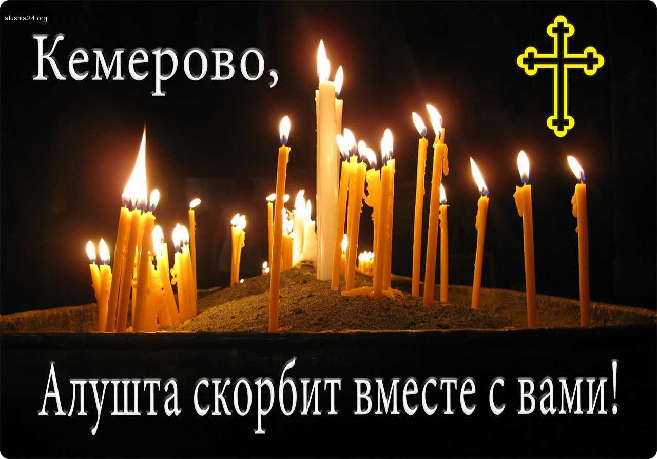 Блог им. OleJek_Studio: 28 марта 2018 г. в России объявлен день траура