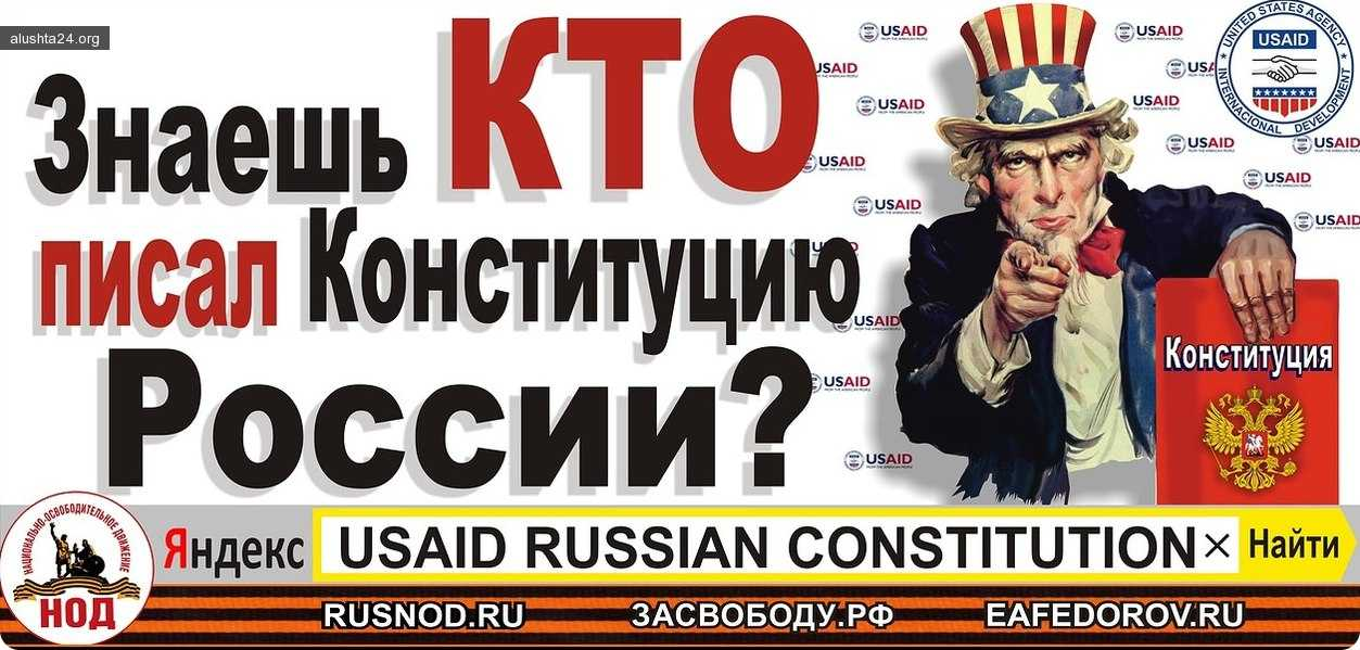 Блог им. НОД-посолонь: Ко Дню Конституции 12 декабря 2017 г.