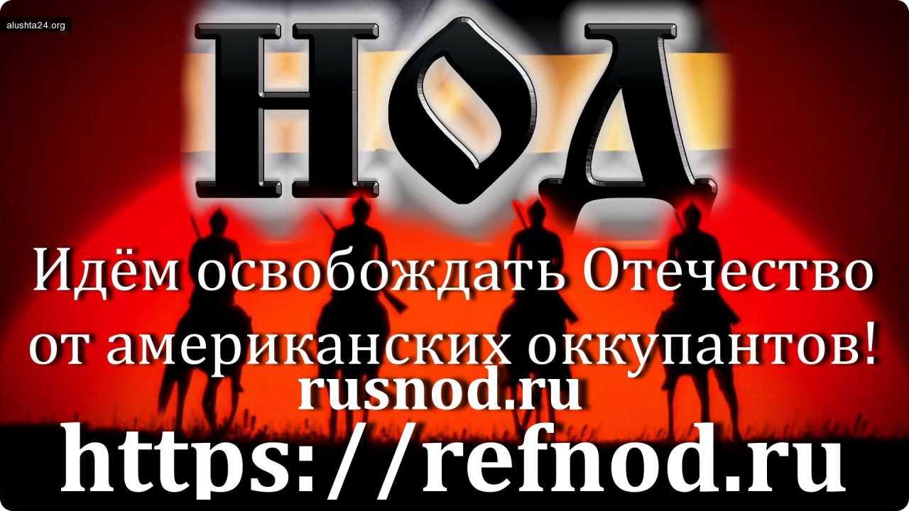 Блог им. НОД-посолонь: Санкционированный пикет 22 декабря За суверенитет и независимость от Западных друзей и пятой колонны