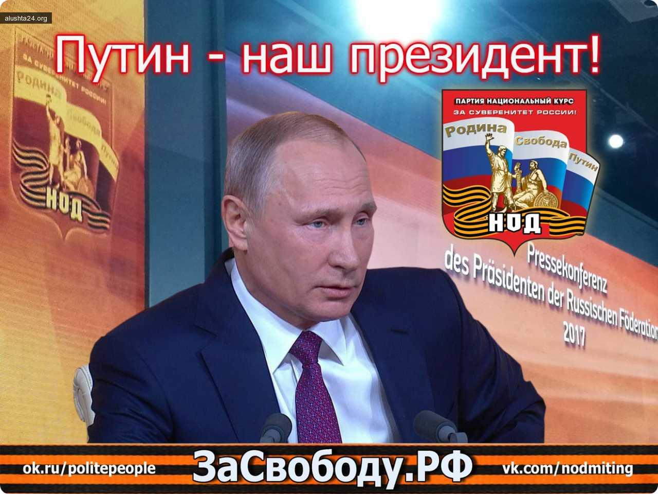 Блог им. НОД-посолонь: НОД. Акция 22 декабря За суверенитет и независимость от Западных друзей и пятой колонны